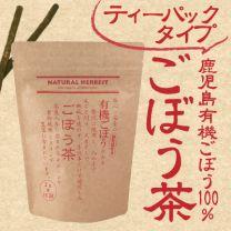 Burdock tea pack 2g x 15